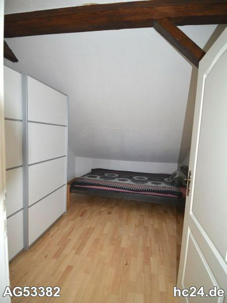 Bild 3: *** nette möblierte 2 Zimmerwohnung in Neu-Ulm Offenhausen