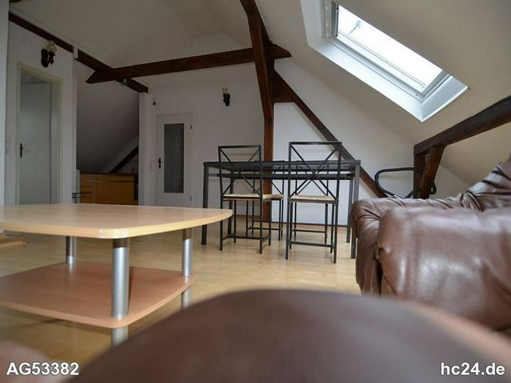 Bild 2: *** nette möblierte 2 Zimmerwohnung in Neu-Ulm Offenhausen