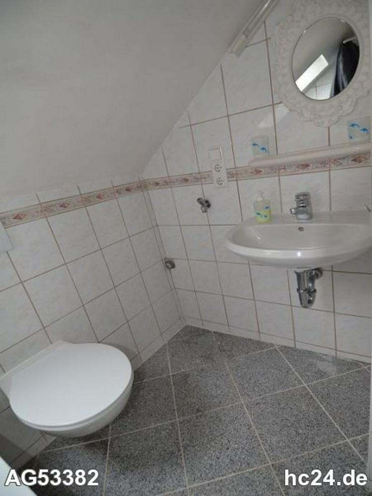Bild 5: *** nette möblierte 2 Zimmerwohnung in Neu-Ulm Offenhausen