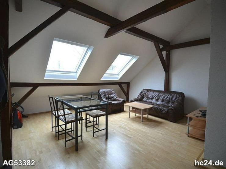 *** nette möblierte 2 Zimmerwohnung in Neu-Ulm Offenhausen - Wohnen auf Zeit - Bild 1