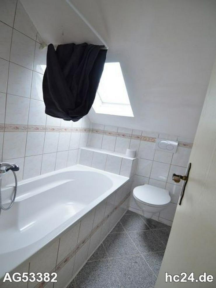 Bild 4: *** nette möblierte 2 Zimmerwohnung in Neu-Ulm Offenhausen