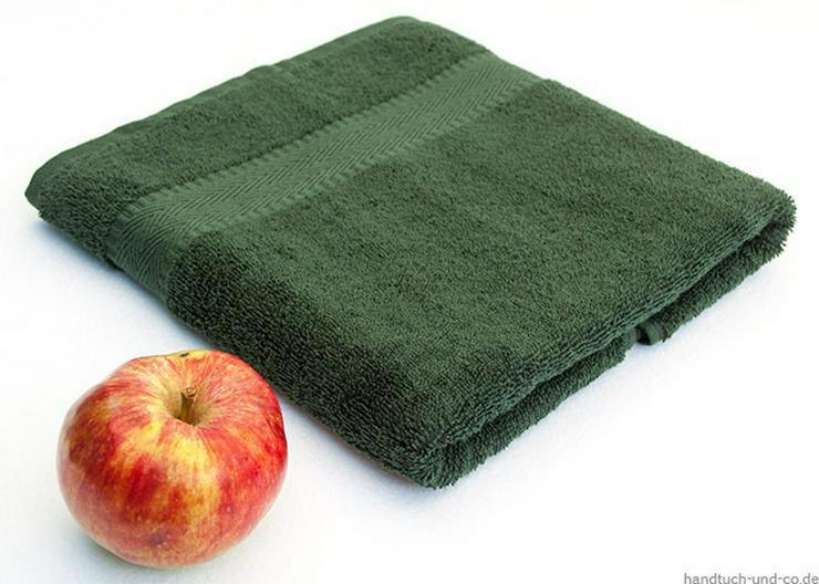 Bild 5: Handtuch Set 2 tlg.
