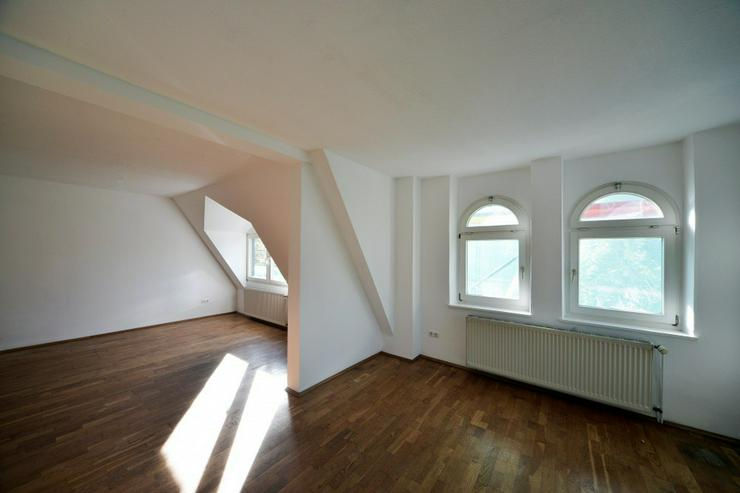 Außergwöhnliche Eigentumswohnung in gefragten Lage von Oberhausen (Marienviertel) - Wohnung kaufen - Bild 1
