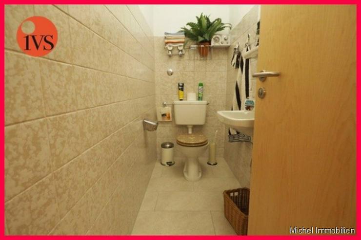 Bild 6: ** Ideal für Senioren ** Barrierefreie 2 Zi. Wohnung mit großem Balkon in Stadtnähe!