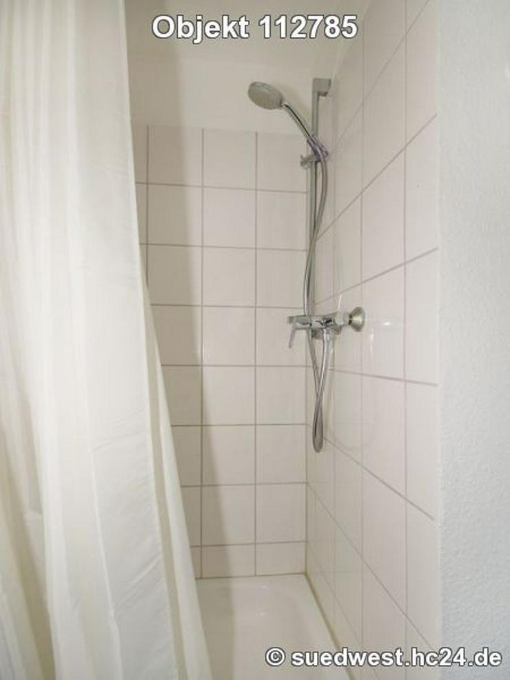 Bild 6: Ludwigshafen-Friesenheim: Apartment in Ludwigshafen-Friesenheim - am Ebertpark gelegen