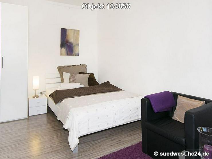 Bild 2: Mannheim-Oststadt: Sehr schöne, möblierte ein Zimmer Wohnung in Wasserturmnähe