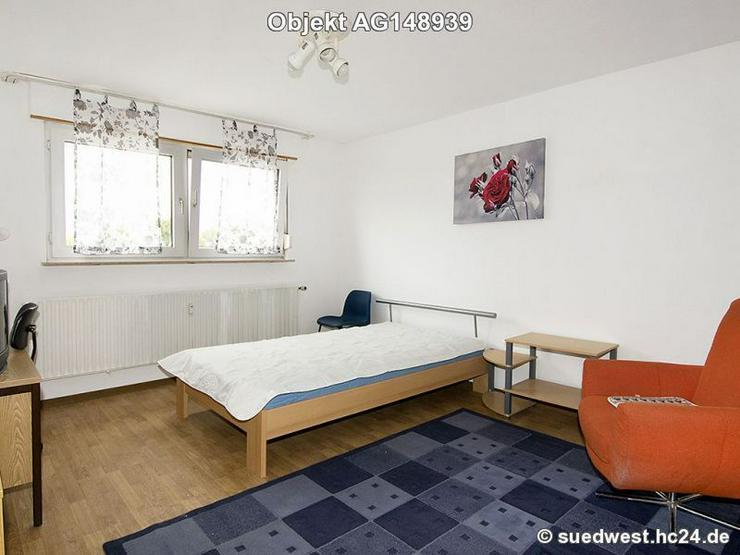 Bild 5: Fußgönheim-Maxdorf: Gemütliche 2-Zimmer Wohnung in ruhiger Lage 18 km von Ludwigshaf