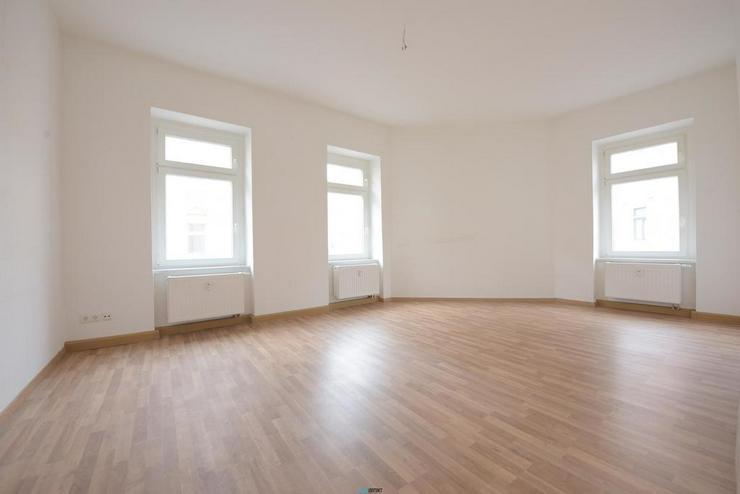 Bild 5: * Attraktiv Wohnen Im Herzen von Markkleeberg * 3-ZKB mit großem Wohnzimmer * Eckbadewann...