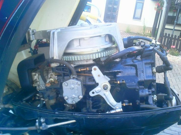 Bild 6: Außenbordmotor Mercury 30 PS 2-Takt E-Start