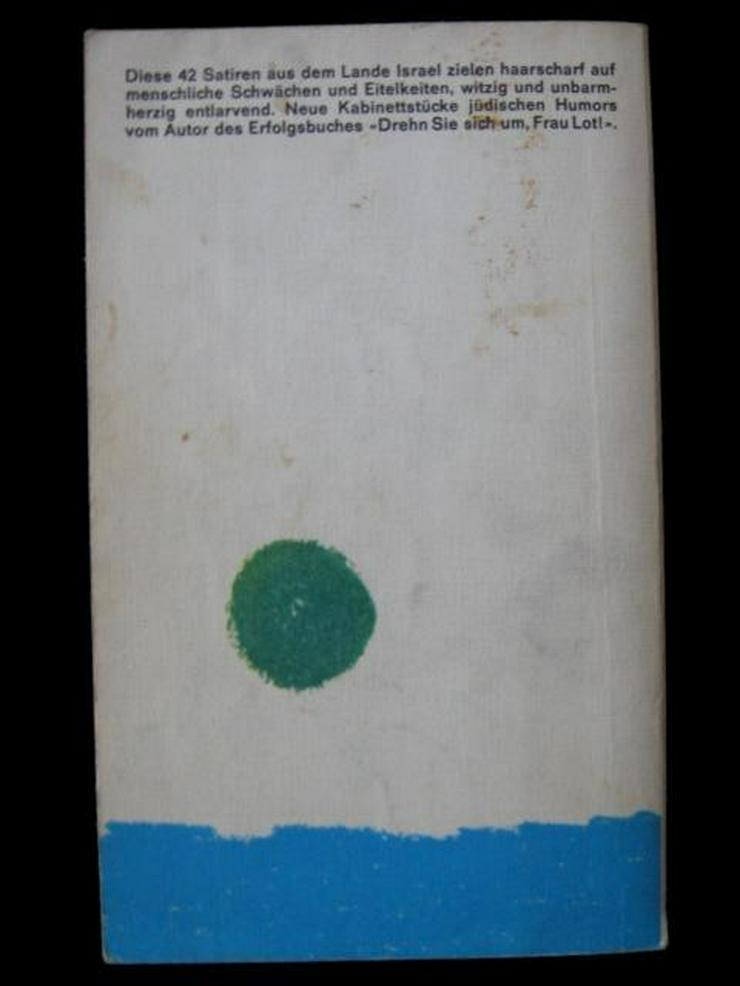 Bild 4: Ephraim Kishon - 3 Taschenbücher
