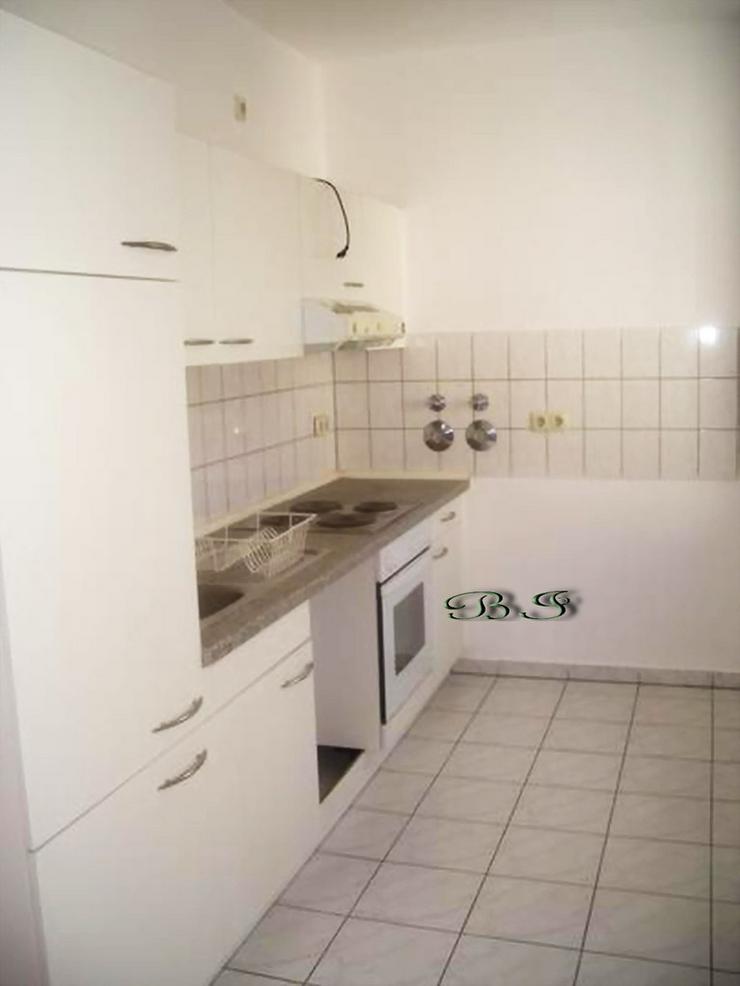 Bild 3: KAPITALANLAGE - 2 Zimmerwohnung in Magdeburg mit einer Einbauküche versehen....