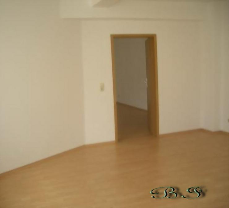 Bild 4: KAPITALANLAGE - 2 Zimmerwohnung in Magdeburg mit einer Einbauküche versehen....