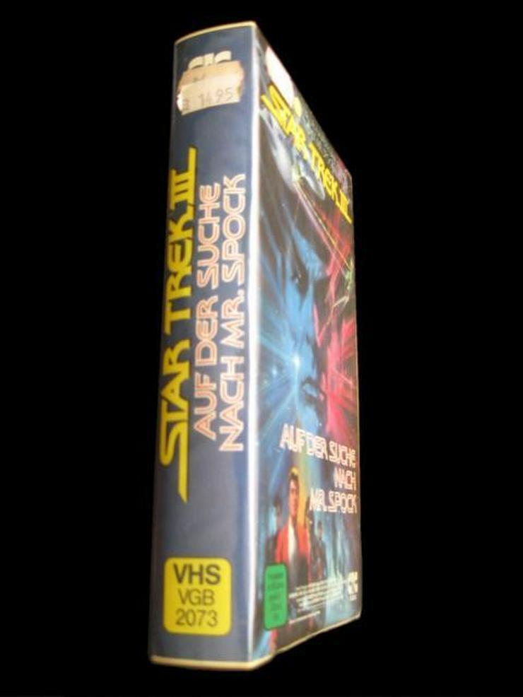 Bild 2: Star Trek 3 - Auf der Suche nach Mr. Spock -