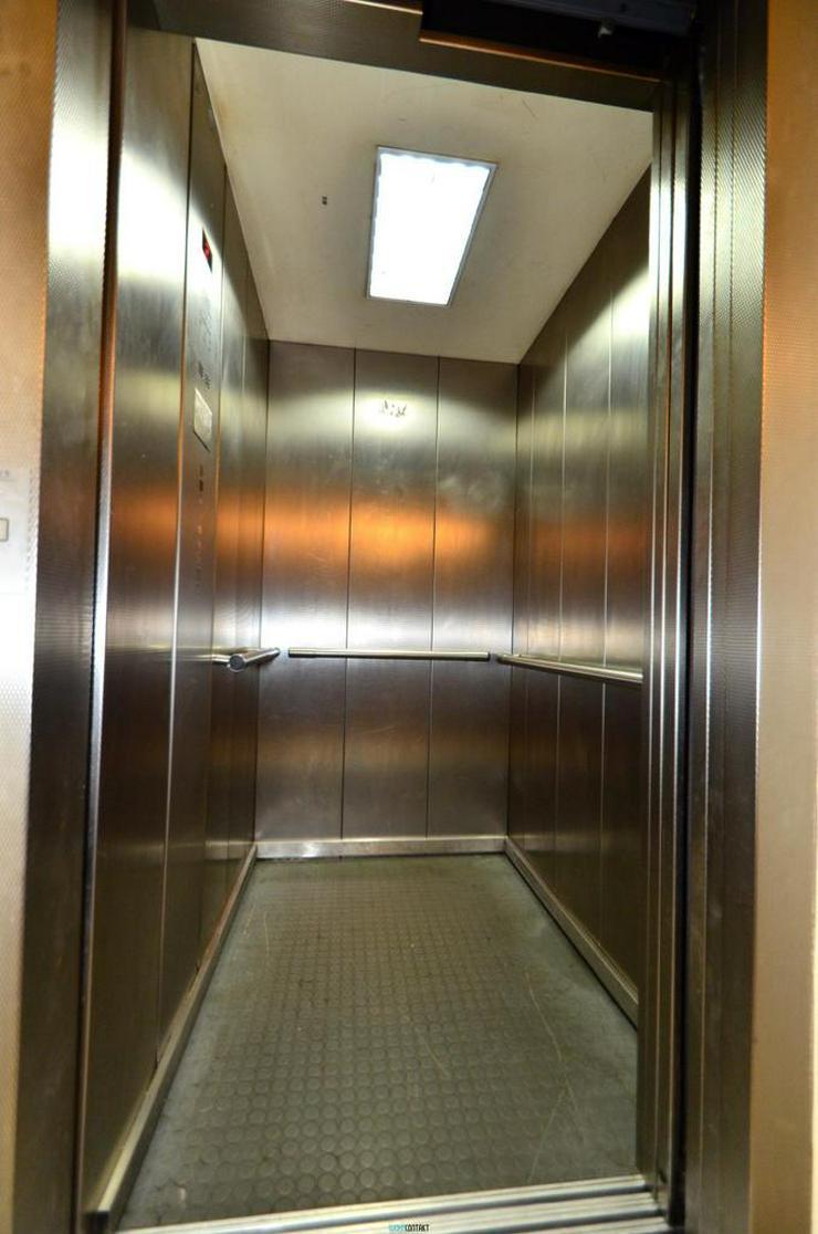 Bild 4: * Gut geschnittene 2-Zimmer-Wohnung in zentrumsnaher Stadtlage *