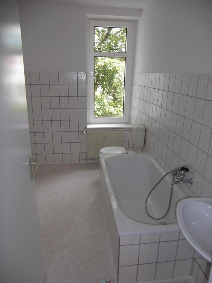 Bild 9: * Gut geschnittene 2-Zimmer-Wohnung in zentrumsnaher Stadtlage *