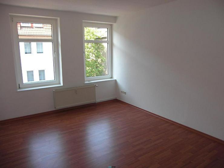 Bild 14: * Gut geschnittene 2-Zimmer-Wohnung in zentrumsnaher Stadtlage *