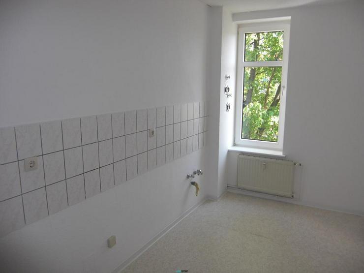 Bild 13: * Gut geschnittene 2-Zimmer-Wohnung in zentrumsnaher Stadtlage *