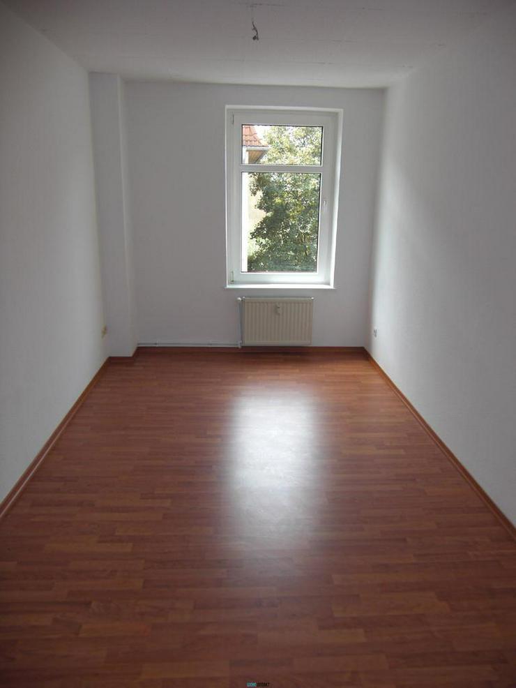 Bild 8: * Gut geschnittene 2-Zimmer-Wohnung in zentrumsnaher Stadtlage *