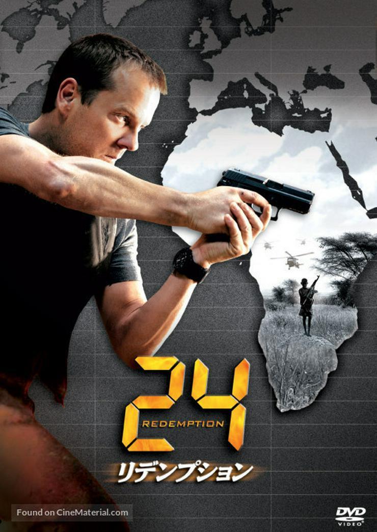 24: Special - DVD & Blu-ray - Bild 1