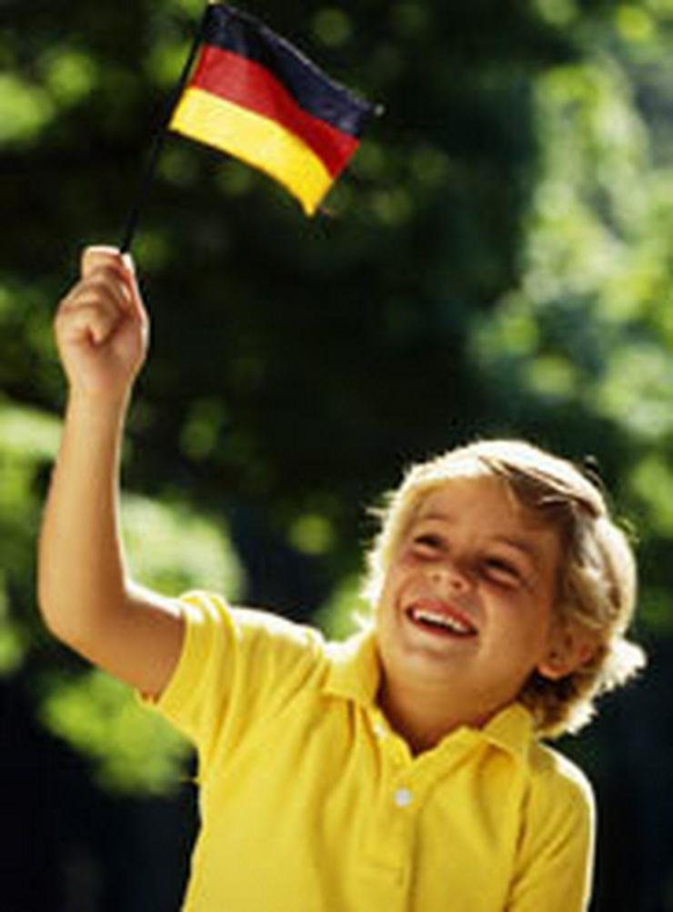 Deutsch als Fremdsprache für Kids & Teens 3-15J