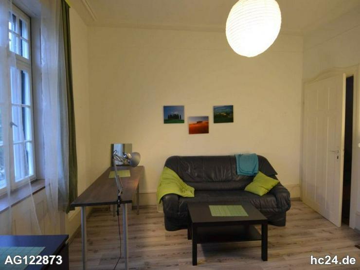 Möbliertes WG Zimmer in Lörrach - Brombach - Wohnen auf Zeit - Bild 2