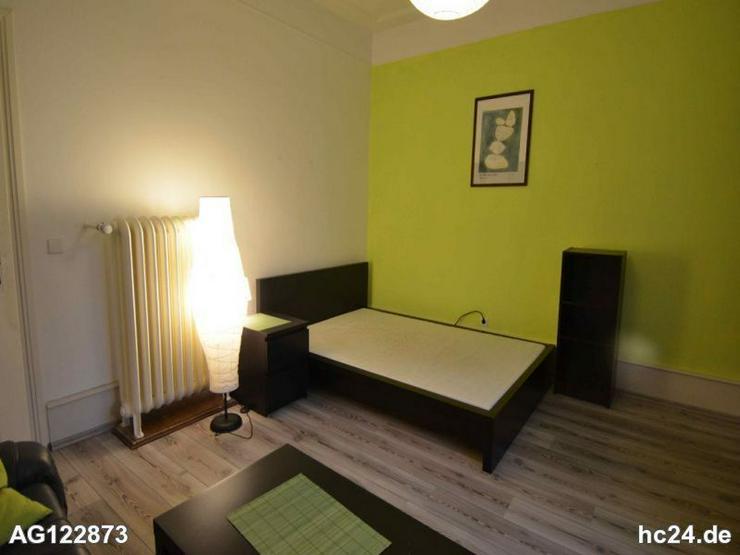Bild 1: Möbliertes WG Zimmer in Lörrach - Brombach