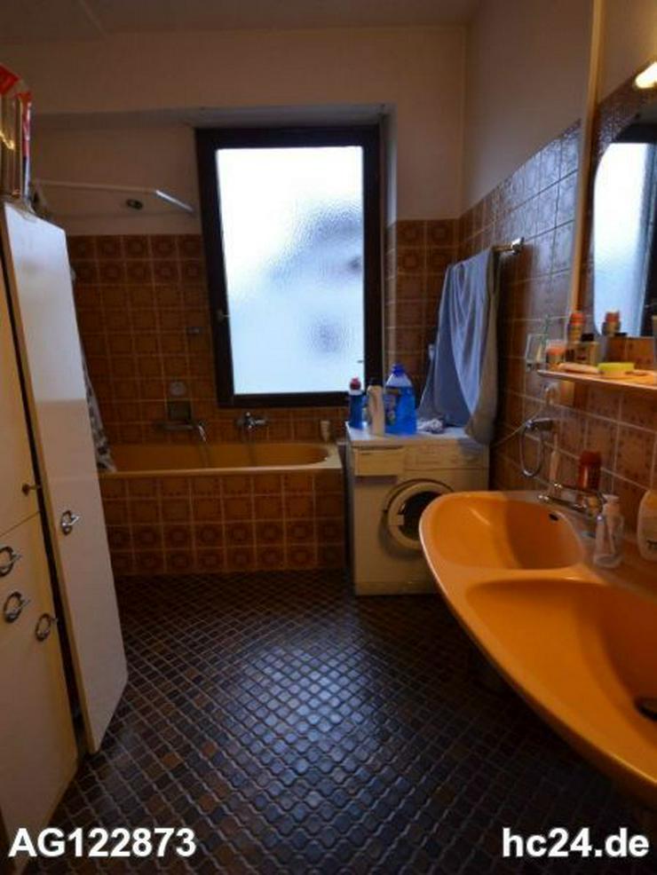 Bild 6: Möbliertes WG Zimmer in Lörrach - Brombach