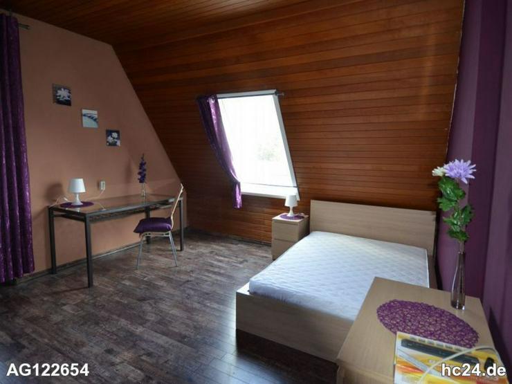 Großzügiges, möbliertes WG Zimmer in Lörrach- Brombach - Wohnen auf Zeit - Bild 1