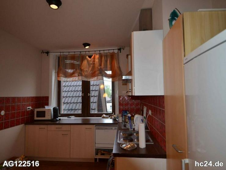 Bild 2: Möbliertes WG Zimmer in Lörrach - Brombach