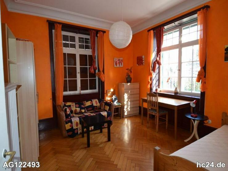 Bild 3: Möbliertes WG Zimmer in Lörrach - Brombach