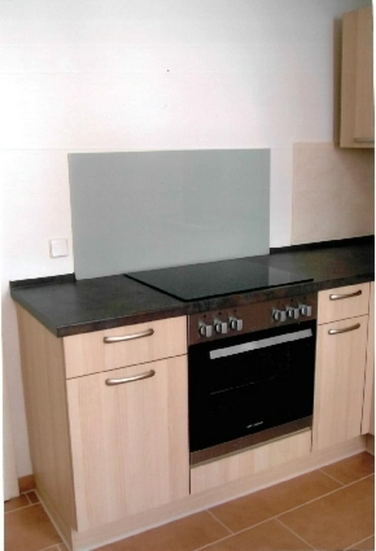 Bild 6: Singlewohnung mit Einbauküche und Balkon!