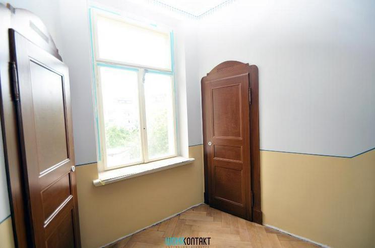Bild 4: ** Sonnige 3 Zimmer-Balkonwohnung im beliebten Stötteritz **