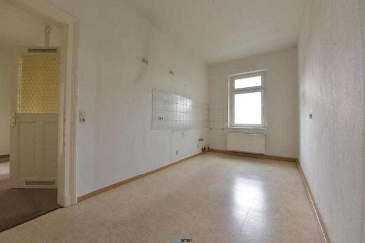 Bild 12: * Den Park direkt vor der Haustür: 3-Zimmerwohnung in ansprechender und ruhiger Lage *
