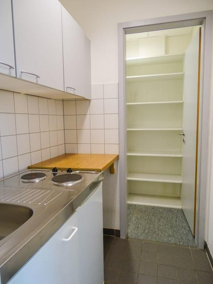 Bild 4: ANGEBOT APRIL - BÜROEINHEIT MIT TEEKÜCHE UND SERVERRAUM AB 9,99 EUR/m²