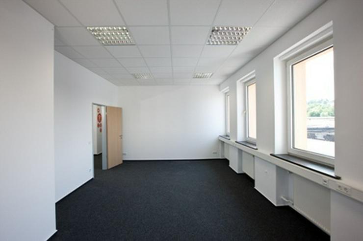 Bild 3: SMARTSPACE BÜRO FÜR START-UPS UND KLEINUNTERNEHMERN MIT TOLLEM SERVICE FÜR NUR 219,99 E...