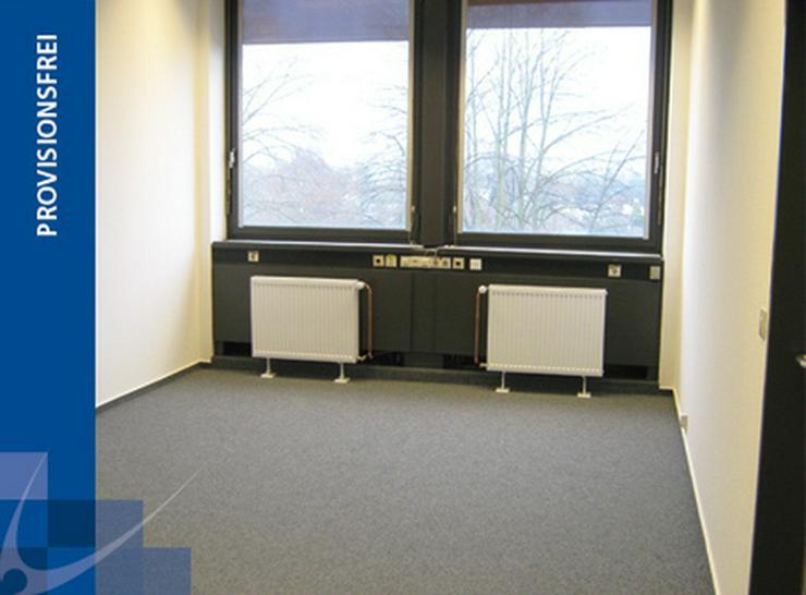 GESCHLOSSENE BÜROETAGE INKL. ARCHIV- UND KONFERENZRÄUME AB 5,20 EUR/m² - Gewerbeimmobilie mieten - Bild 1
