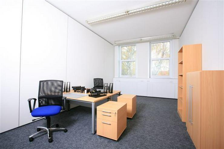 Bild 3: PERFEKTES START-UP BÜRO FÜR GRÜNDER IN SERVICEORIENTIERTEM BUSINESS PARK AB 6,00 EUR/m?...