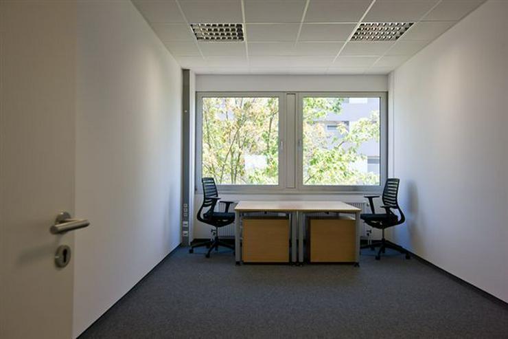 Bild 2: TOP-BÜROS ZUM SCHNÄPPCHENPREIS AB 4,44 EUR/m² & FLEXIBLEN LAUFZEITEN