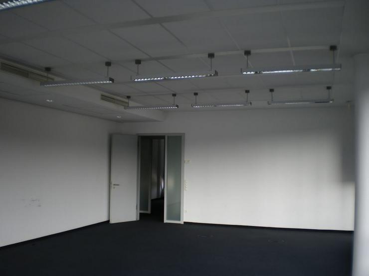 Bild 2: GROßZÜGIGE BÜROFLÄCHE MIT CAT7-DATENVERKABELUNG & AUFZÜGE AB 10,59 EUR/m²