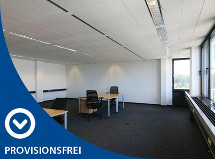 HOCHWERTIGE BÜROFLÄCHEN MIT SKYLINEBLICK AUF FRANKFURT AB 4,90 EUR/m² - Gewerbeimmobilie mieten - Bild 1