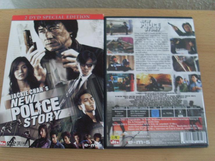 Bild 2: New Police Story SE 2 DVDs Jackie Chan NEU