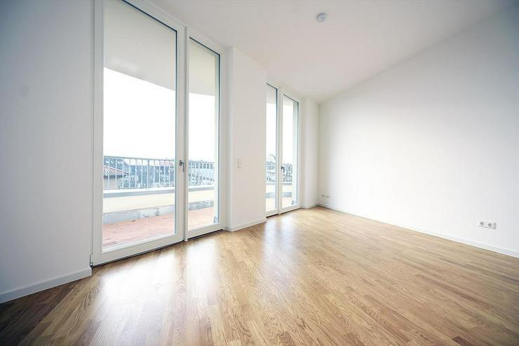 """Bild 4: NEUBAU   Kapitalanlage """"Wohnquartiere Stötteritz"""" * mit 6.000 m2 Wohnfläche"""