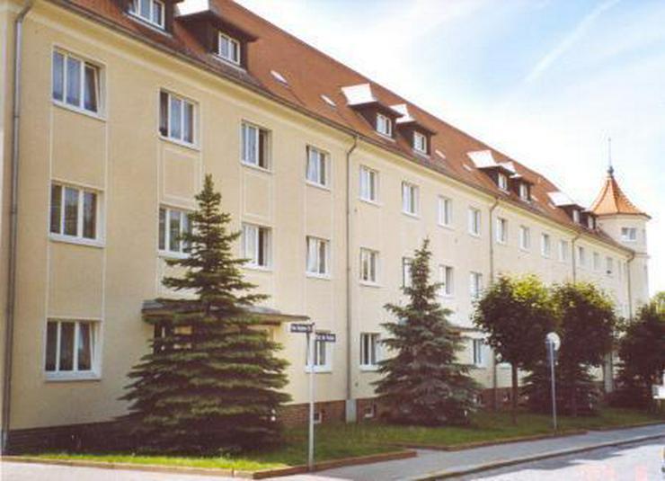 Bild 2: Kleine 2-Raum-Wohnung mit Balkon