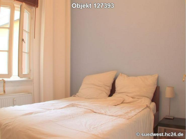 Bild 5: Heidelberg-Altstadt: Exklusiv ausgestattete2-Zimmerwohnung zur Zwischenmiete