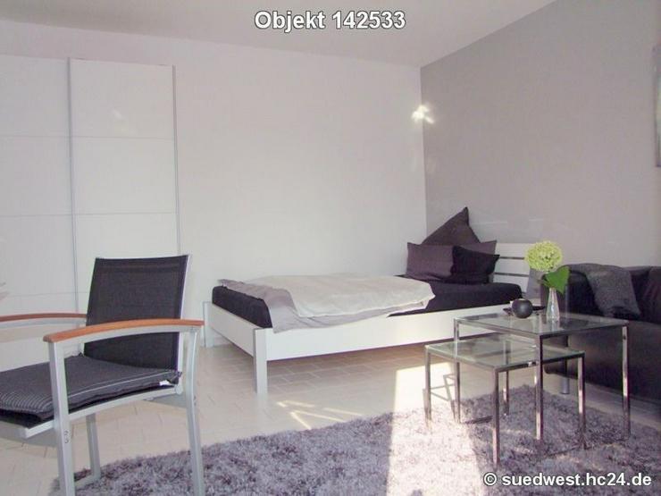 Bild 2: Heddesheim: Modern eingerichete Wohnung, 8 km von Mannheim