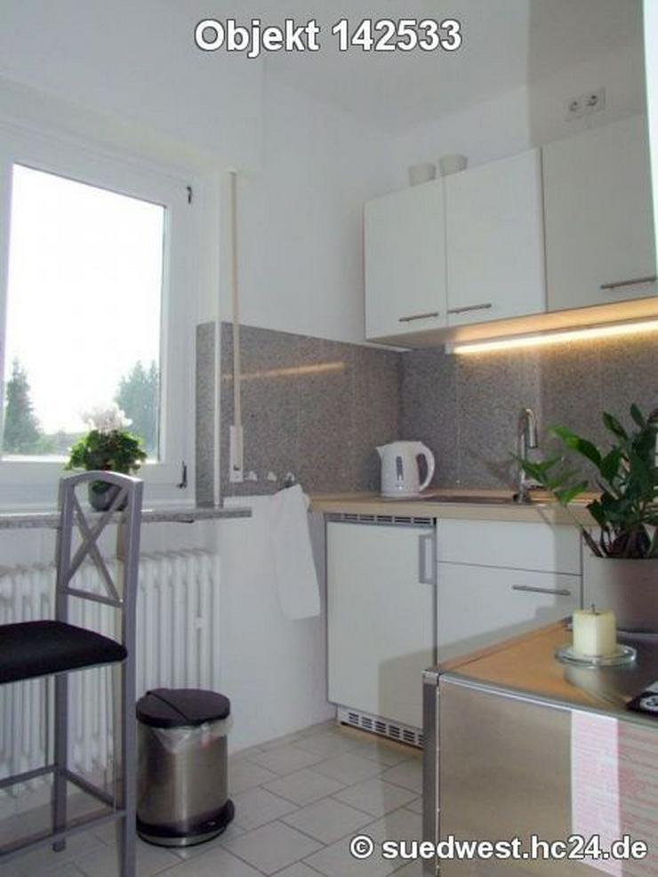 Bild 4: Heddesheim: Modern eingerichete Wohnung, 8 km von Mannheim