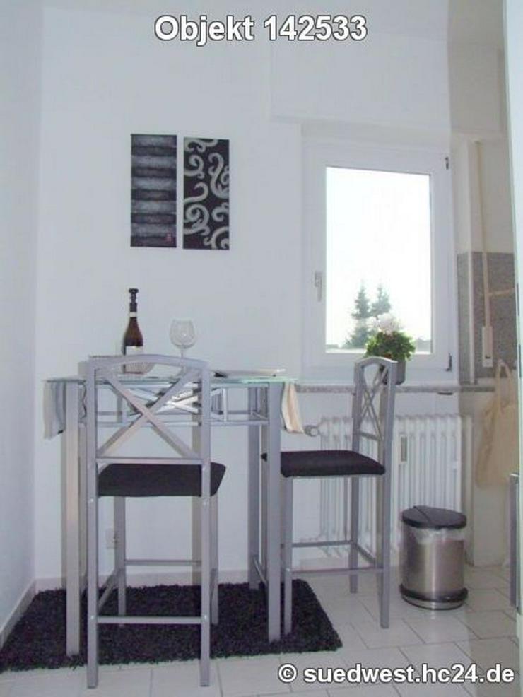 Bild 5: Heddesheim: Modern eingerichete Wohnung, 8 km von Mannheim