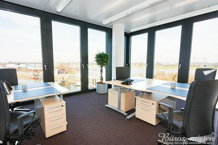 Bild 3: Top-Lage: Düsseldorf - Hafenspitze. Moderne Ausstattung. Provisionsfrei - VB12066