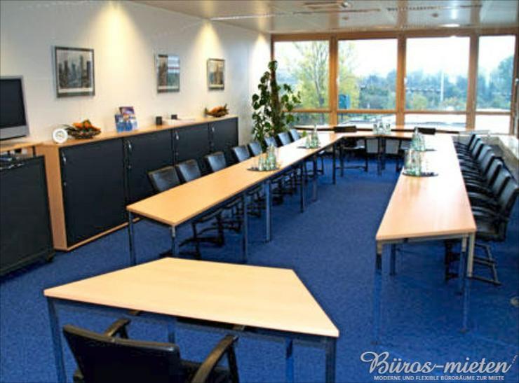 Bild 4: Top-Lage: Düsseldorf - Seestern. Moderne Ausstattung. Provisionsfrei - VB12067