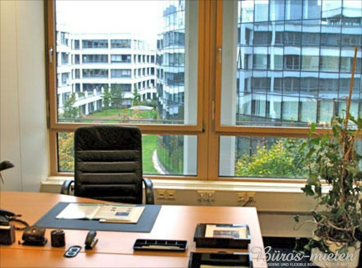 Bild 3: Top-Lage: Düsseldorf - Seestern. Moderne Ausstattung. Provisionsfrei - VB12067